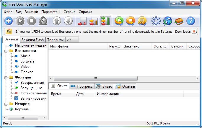 Download Hide Tools Untuk Windows 7 64 Bit